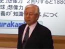 村上輝康教授 最終講義 「知識産業マネジメント」