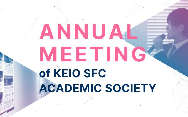 KEIO SFC ACADEMIC SOCIETY 2021 ONLINE