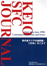 East Asia since 1990: Contemporary Trends and Issues