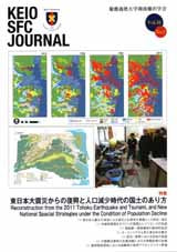 Reconstruction from the 2011 Tohoku Earthquake and Tsunami, and New National Spacial Strategies under the Condition of Population Decline