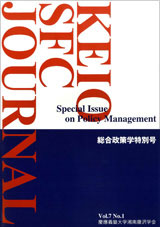 Special Issue on Policy Management