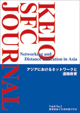 Networking and Distance Education in Asia