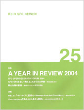 A YEAR IN REVIEW 2004