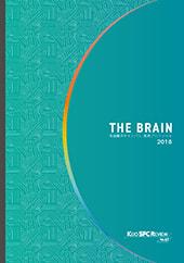 THE BRAIN: 特別企画 湘南藤沢キャンパス教員プロフィール